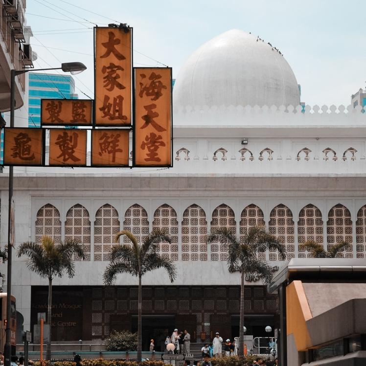 hk-islam-5