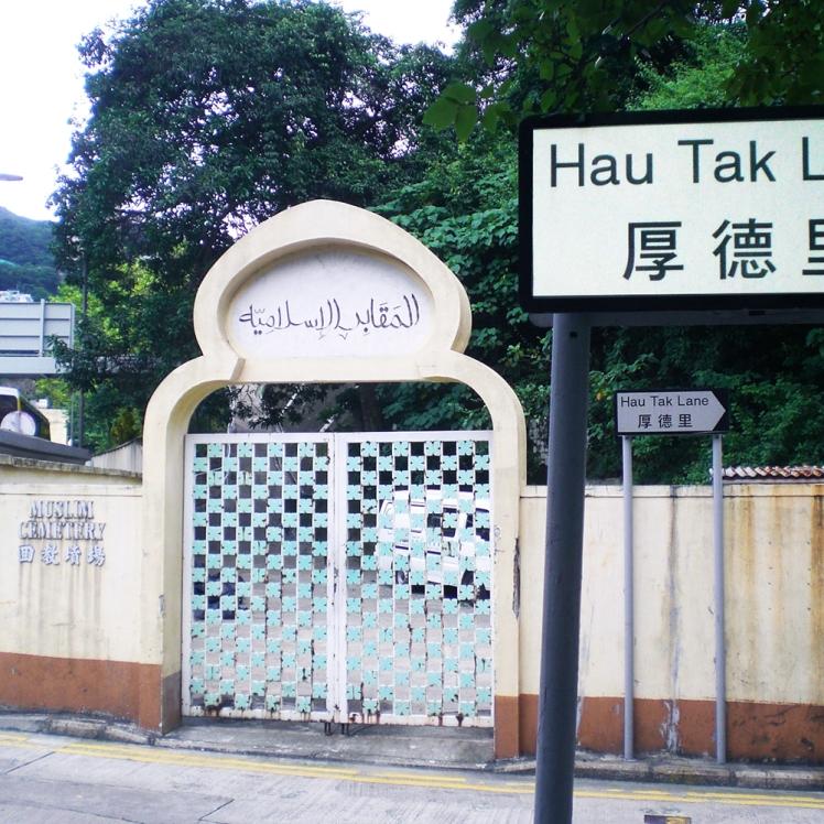 hk-islam-6